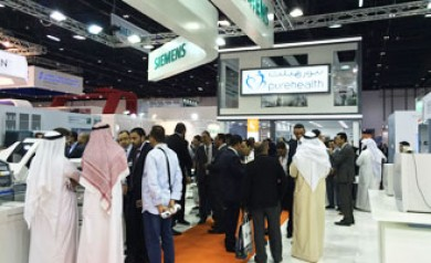 Siemens Arab Health 2016