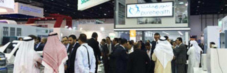 Siemens Arab Health 2016